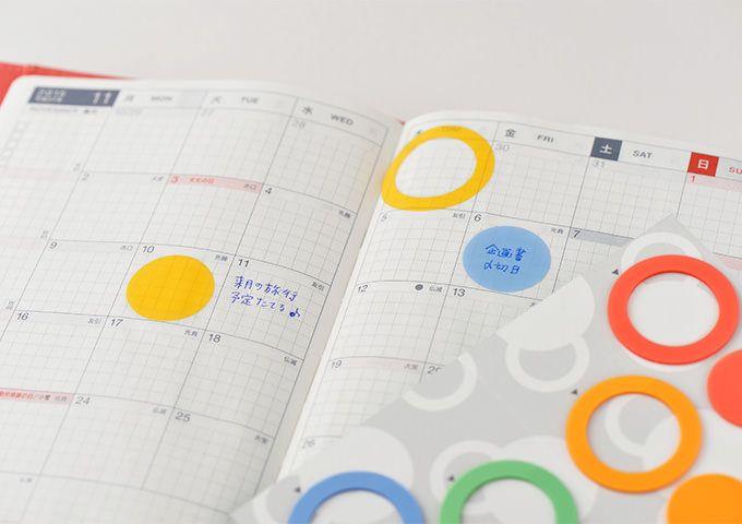 ほぼ日のまるふせん - 文房具と雑貨ラインナップ - ほぼ日手帳 2015
