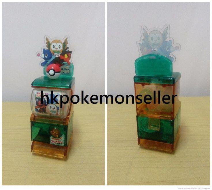 TOMY Pokemon SUN & MOON Mini Vending Machine Gashapon Rowlet & Litten & Popplio  #TOMY