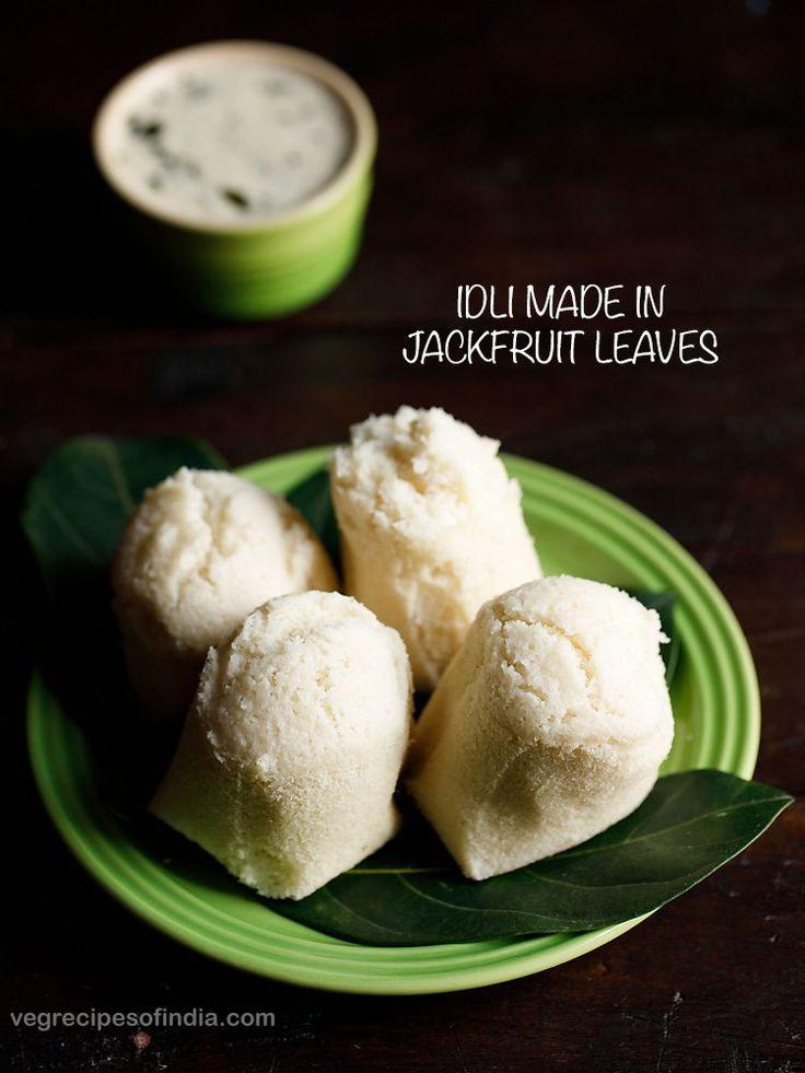 Idli in Jackfruit Leaves - Kotte Kadubu are super soft aromatic idlis made in jackfruit leaves. In Konkani language, these idlis are known as hittu or khotte. Steaming in jackfruit leaves gives these idlis the flavor and aroma of the jackfruit leaves.