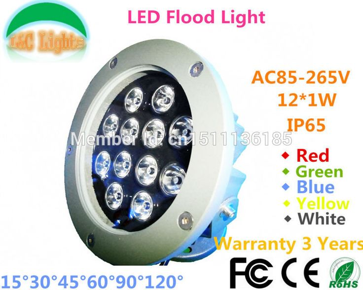 12w led green blue yellow whiteip65 led outdoor lamps ac85