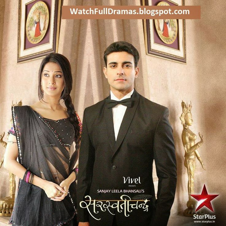 Saraswatichandra 15th January 2014 Full Episode Watch Online | Watch Online Full Episodes Pakistani and Indian Dramas