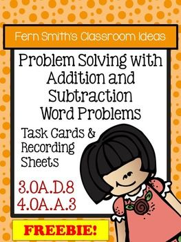 FREE Problem Solving with Addition and Subtraction Task Cards with Answer Sheets and Answer Keys  #TPT #Free