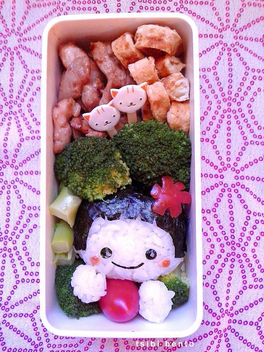 tsibi bento kawaii lunchboxes for kids