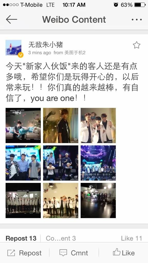 Happy Camp Director's Weibo update with EXO #1