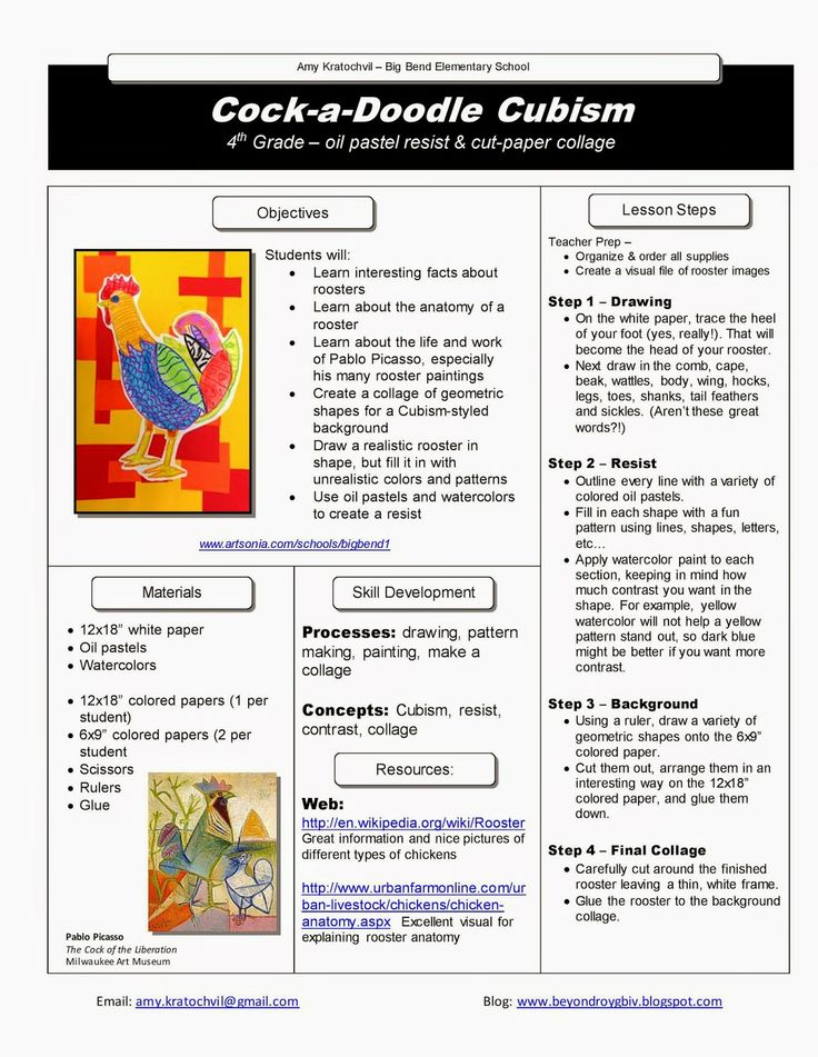 54 best k 5 color theory images on pinterest elementary. Black Bedroom Furniture Sets. Home Design Ideas