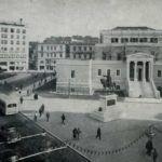 Περιπατητική ξενάγηση στην ιστορική Αθήνα