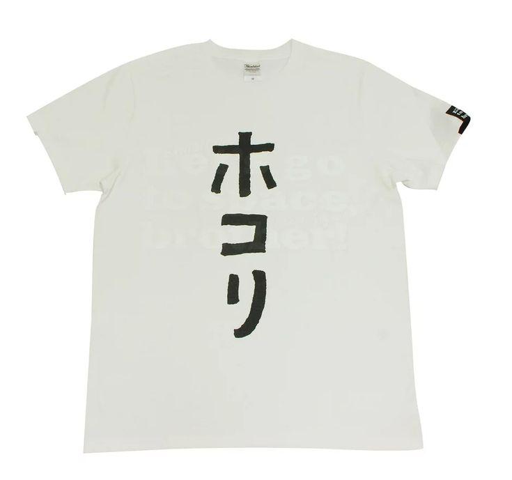 ローリーTシャツ(ホコリ)   Sumally (サマリー)