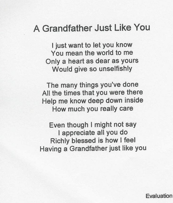 Five Stanza What Is A Grandfather Poem shown on