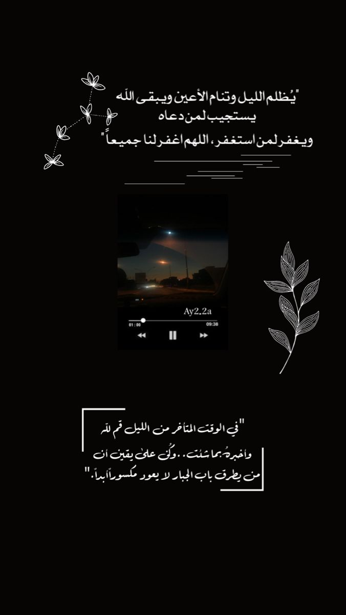 اقتباسات دينية ستوري سناب سنابيات انستا Love Quotes Wallpaper Beautiful Quran Quotes Quran Quotes