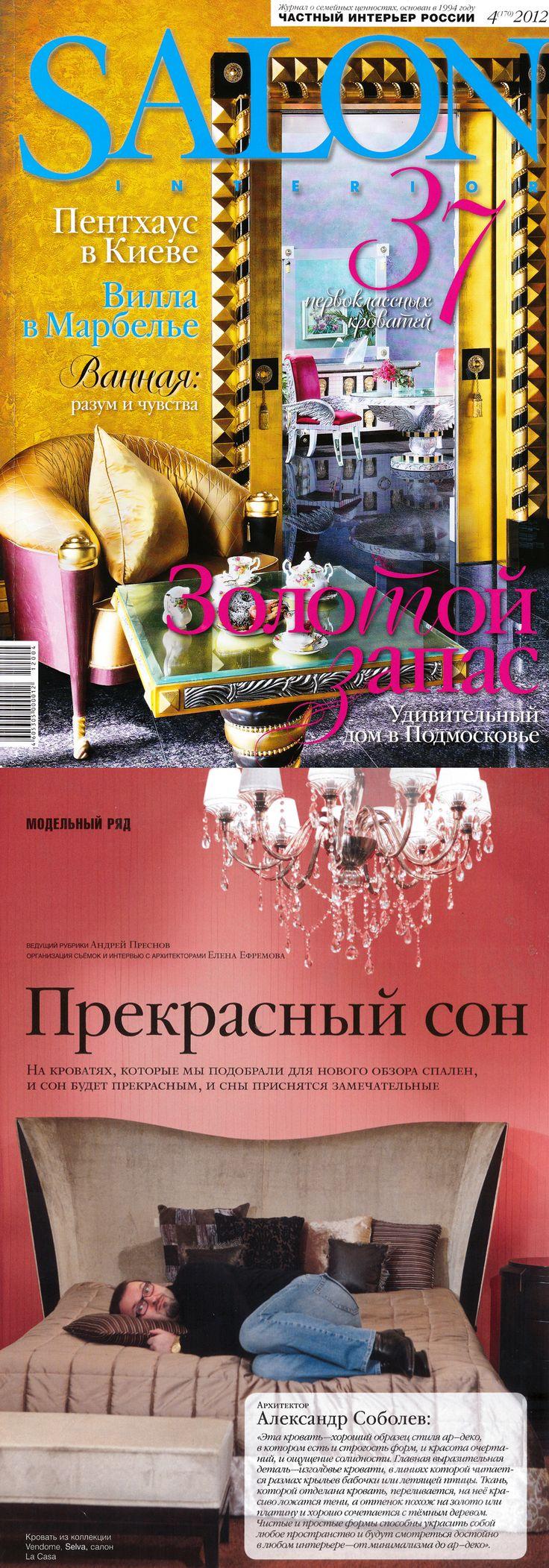 Salon Magazine, Russia - April 2012