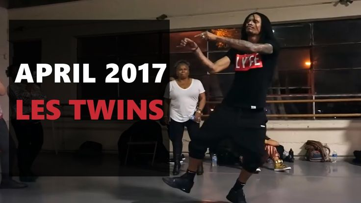 LES TWINS | APRIL 2017 | NEWS - Workshops/SF/Sfmoma/Palace Of Fine Arts/...