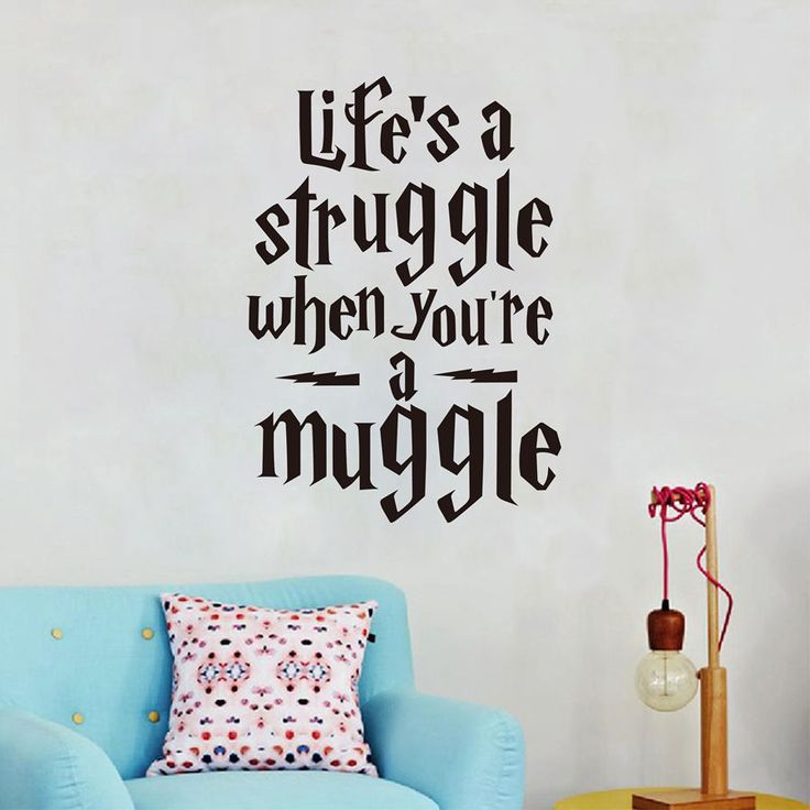 potter wall stickers quotes vinyl decals for teens room nursery monster claw sticker decor