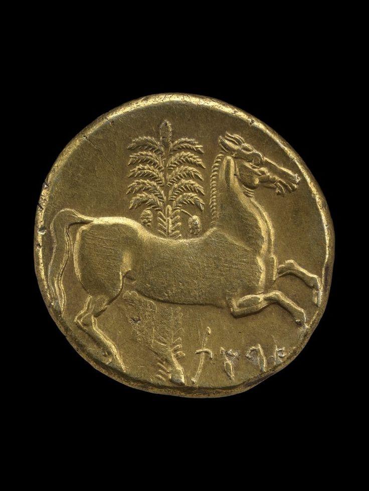 Electrum coin. Reverse Greek 250BC (circa)