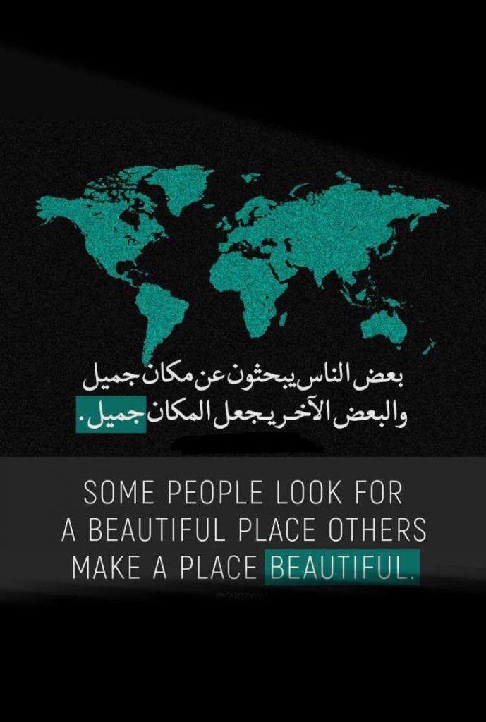 حكم وامثال باللغة الانجليزية مع الترجمة صور امثال واقوال جميلة بالانجليزي موقع حصري Quotes Beautiful Places Writing