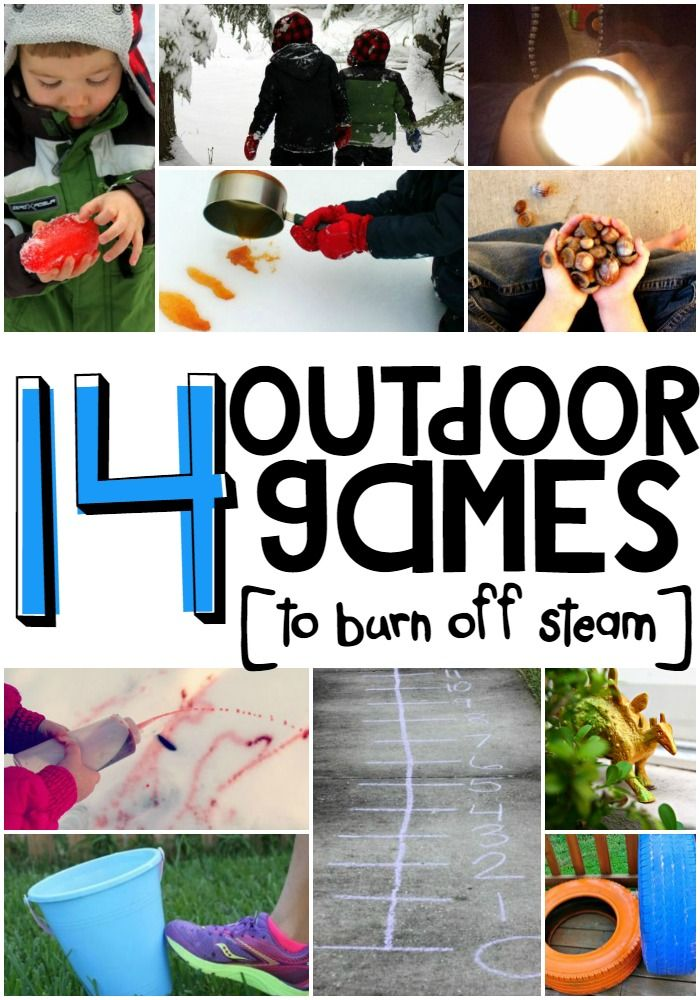 Some days being inside for another second just isn't an option! Next time you have a day like that, try one of these 14 outside games to burn off steam!