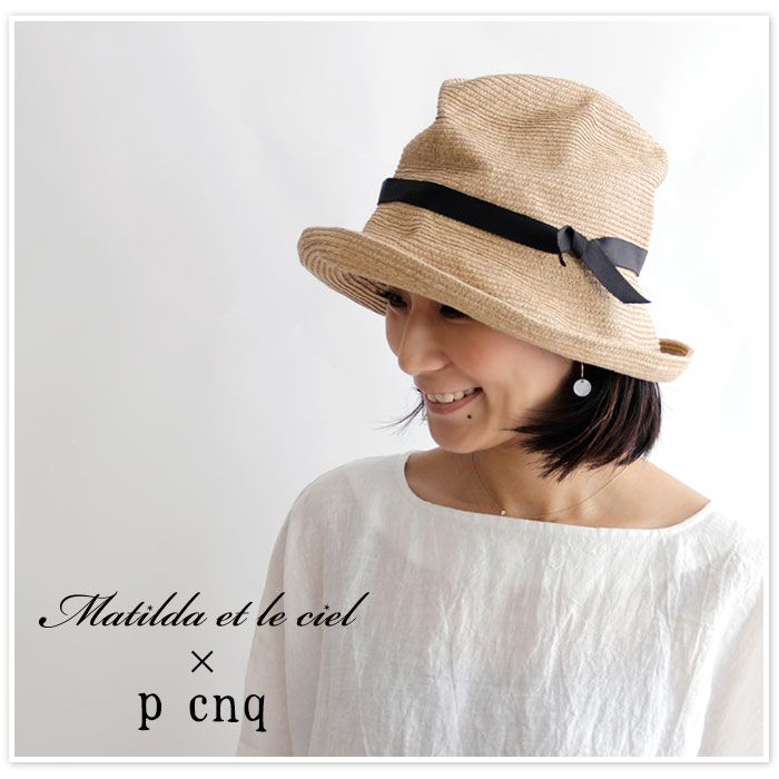 【Matilda マチルダ × p cnq パークニック】BOX TO HAT 11cm brim / ワイヤー 入り ボックス ペーパー ハット (リボンなし)