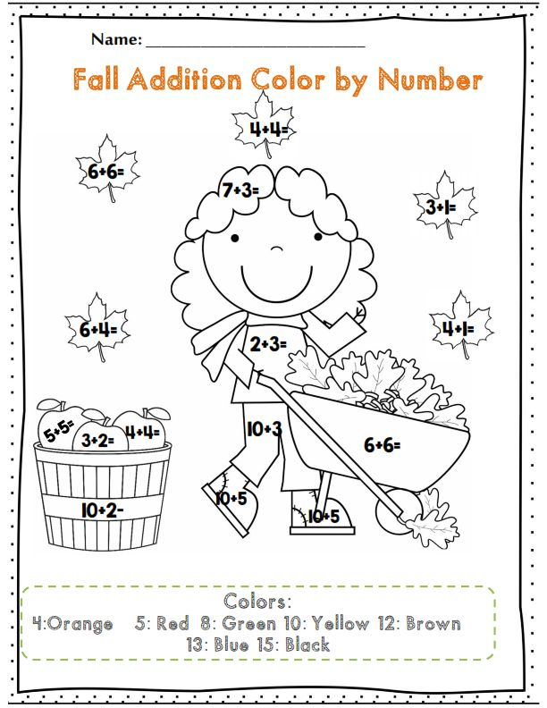 1st grade fall addition color by number part of 50 page no PREP fall packet common core aligned!