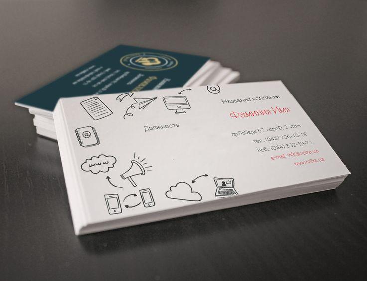 Отличный макет визитки для тех, кто работает в IT-сфере. Напоминаем, что все шаблоны бесплатны! А 100 визиток стоят 59 грн. http://www.vizitka.ua/katalog-dizainov/4395.htm