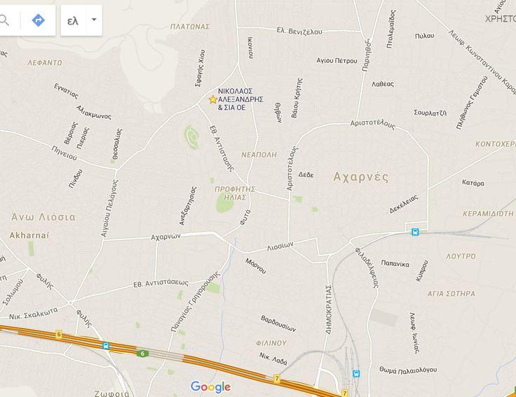 Τριφυλλίας 76 & Αναπαύσεως  Αχαρναί  ΤΚ 13675   www.fasma-alex.gr  /  fasma.alex@gmail.com