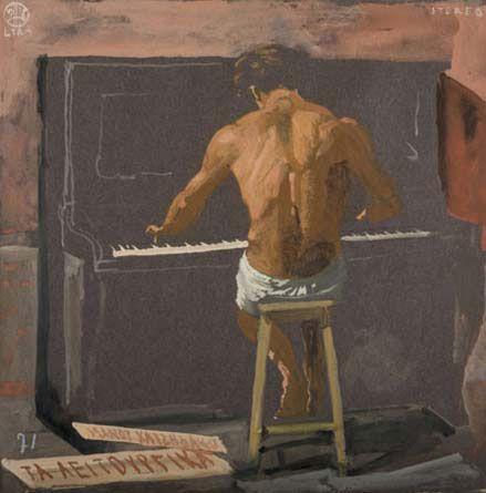 Pianist, 1971  Yiannis Tsaroychis