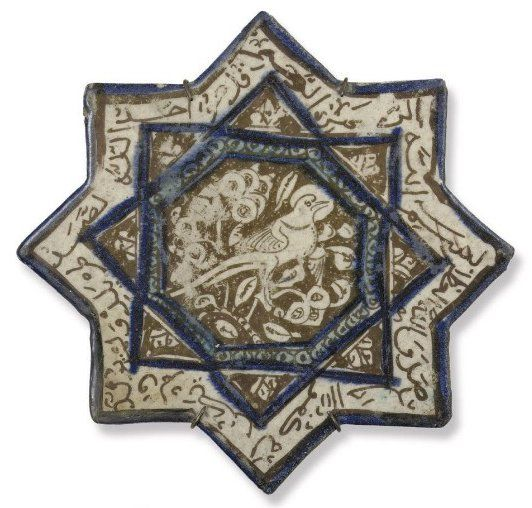 Kashan lustre-decorated star tile, Central Persia, probably 14th Century, Christie's sale