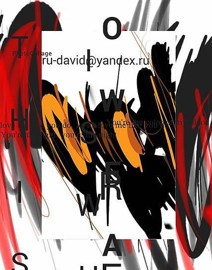 David Ru / Abstract Art | ВЫСТАВКИ