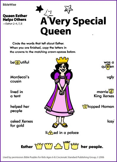 A Very Special Queen Esther