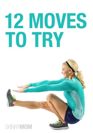 Challenge yourself and try adding these 12 moves to your routine!
