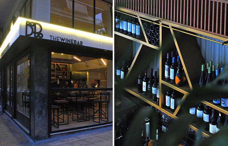 """ΒοΒο"""" (Bohème – Bourgeois), Wine Bar, Αναστασίου Ζίννη 36, Κουκάκι, τηλ. 210 924 4244."""