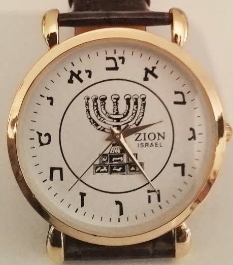 1000 images about hebrew watches for men prague judaica menora alef bait watch citizen movt unisex watch 20