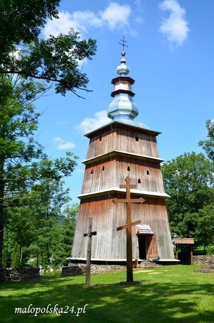 Cerkiew w Turzańsku - dzwonnica (woj. podkarpackie) http://www.malopolska24.pl/wp-admin/post.php?post=14601&action=edit&message=1