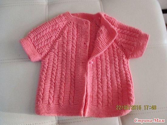 розовая детская кофточка