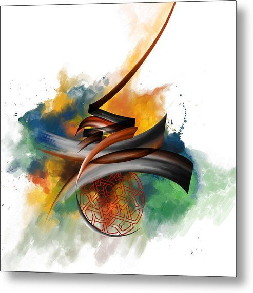Islamic Art Metal Print featuring the painting Tc Calligraphy 34 by Team CATF