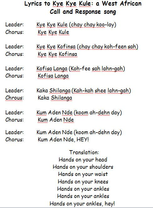 Lyrics to Kye Kye Kule, an African call-and-response song (similar to Heads, Shoulders, Knees & Toes). Link is to a video of a teacher performing the actions too.