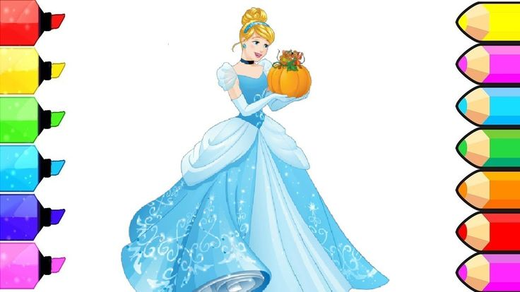 Disney Princesses Cindrella Coloring Pages l How to Color and Learn Colors for Kids