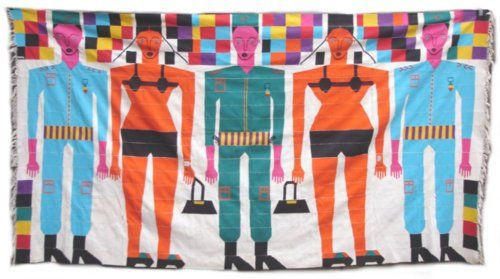 weirdfriends:    Strip woven wedding hangings from Mali.  via Adire African Textiles