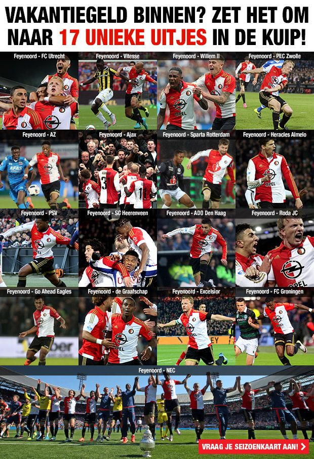 Feyenoord E-mail