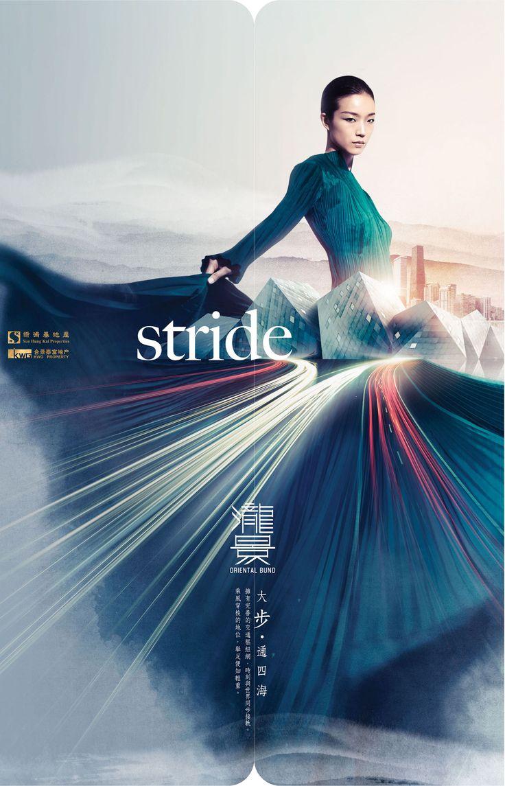 Oriental Bund - Stride
