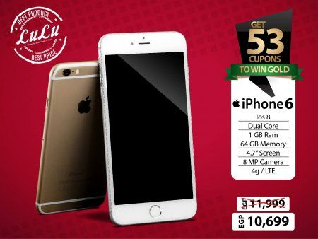 53 كوبون سحب عند شراء iphone 6 من لولو مصر اعلان 4-4-2017    Buy iphone 6 from Lulu Eg & get 53 voucher to win gold 4-4-2017