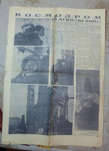 SALE-BLACK-FRIDAY-15April-1961-USSR-soviet-NEWSPAPER-FIRST-astronaut-GAGARIN