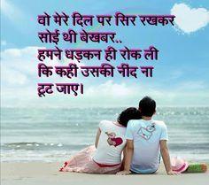 Images hi images shayari : Best hindi shayari image for facebook