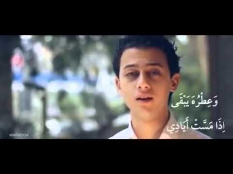 Mostafa atef- qamarun