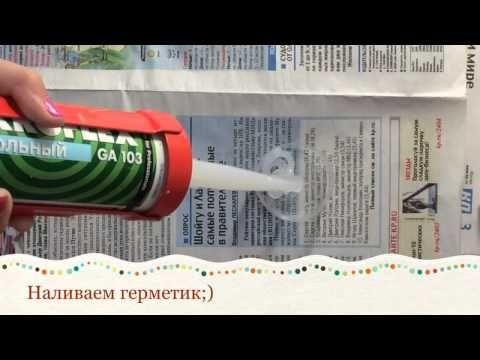 МК: силиконовый МОЛД для капкейка из пластики! - YouTube