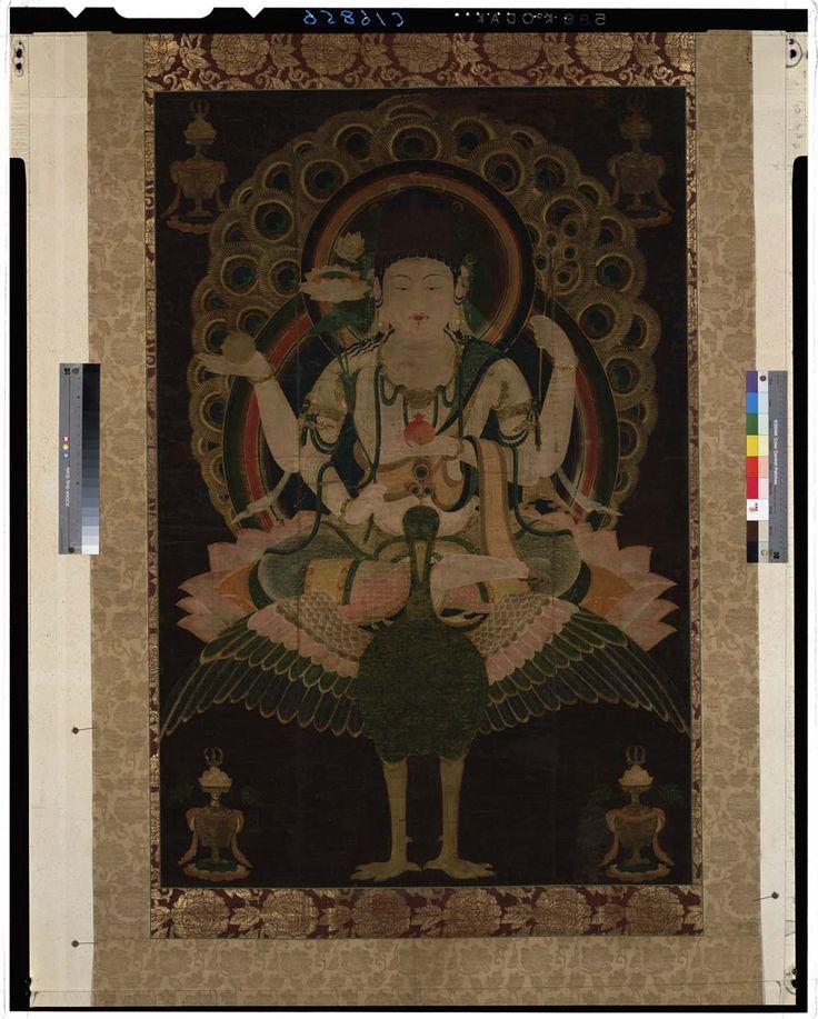 Kujaku Myou- the Peacock buddha