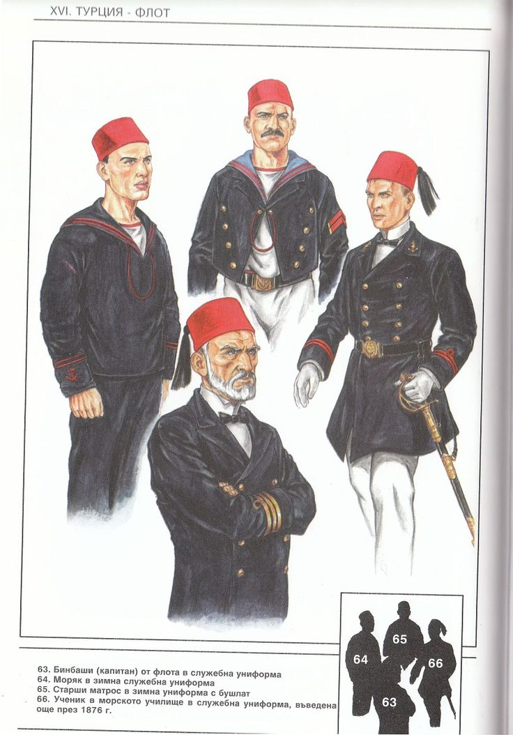 Ottoman Army in the First Balkan War, 1912-13:  63: Binbaşı (major) of NAVY in service uniform;  64: Seaman in winter service uniform;  65: Able seaman in winter uniform and pea coat;  66: Cadet of Naval School in service uniform (introduced back in 1876)