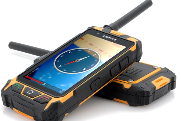 "Rugged Android Phone ""ZGPAX S9"" - 4.5 Inch Screen, GPS, Walkie Talkie, Laser Light, Compass http://www.chinavasion.com/china/wholesale/Android_Phones/Normal_Screen_Android_Phones/Rugged_Android_Phone_ZGPAX_-_GPS_Walkie_Talkie_Infrared_Laser_Light_Compass/"