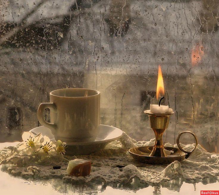 Картинки пожелания теплого вечера для мужчины темнеет за окнами рано