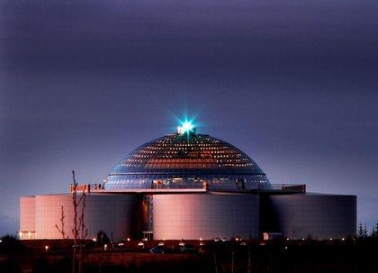 Perlan, Reykjavík, Iceland ♥ This world famous building ...