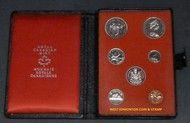 1971 SPECIMEN DOUBLE DOLLAR SET  #CanadianMint #Canadian #Mint $49.95