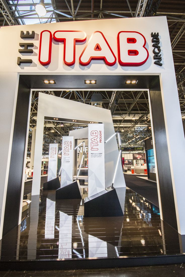 Euroshop 2014 - The ITAB Arcade Entrance